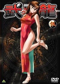 女子総合格闘技マンガ【格闘美神 武龍(ウーロン)】全18巻の感想とあらすじ