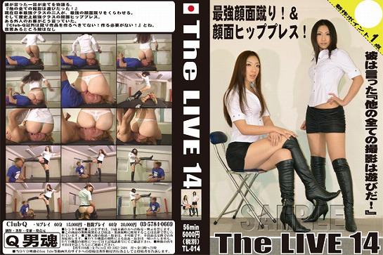 The LIVE 14