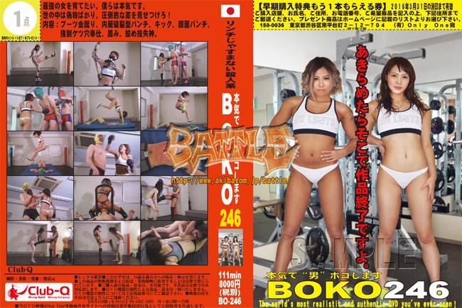 bjbo246