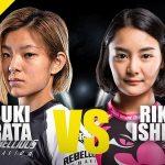 平田樹vs石毛里佳 試合動画ONE Championship日本大会2019年10月13日
